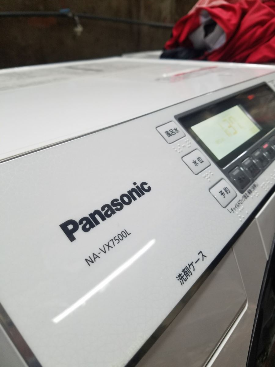 may-giat-nhat-panasonic-na-vx7500l