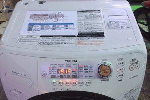Bảng mã lỗi máy giặt toshiba nội địa
