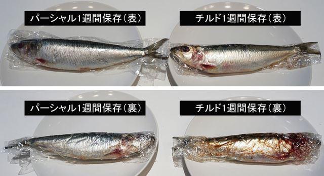 tu-lanh-hitachi-r-hw52j