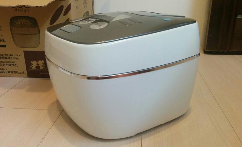 noi-com-cao-tan-tiger-jpb-g181