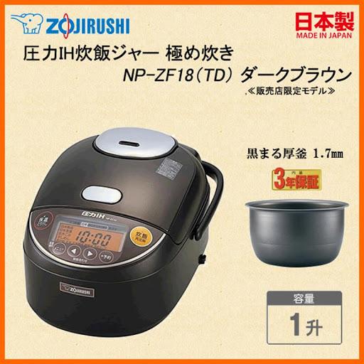 noi-com-cao-tan-zojirushi-np-zf18-td