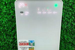 Các yếu tố bạn cần quan tâm khi mua máy lọc không khí Nhật bãi