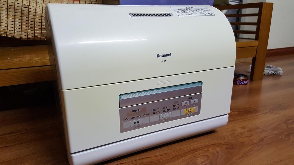 Top 5 máy rửa bát Nhật bãi tốt nhất hiện nay