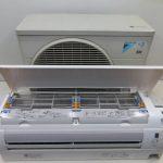 Có nên mua máy lạnh nội địa Nhật