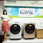Máy giặt nội địa Nhật có tốt không?