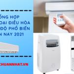 [TỔNG HỢP] Các loại điều hòa nhiệt độ phổ biến hiện nay 2021