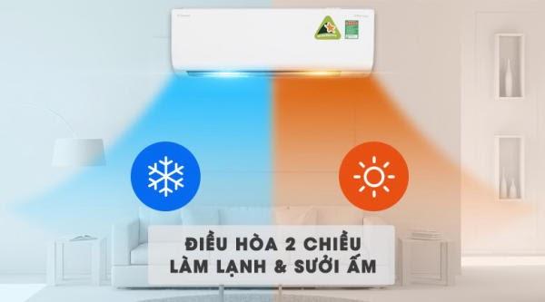 dieu-hoa-2-chieu-lam-lanh-va-suoi-am